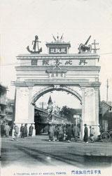 160903-0028 - Asakusa Triumphal Arch