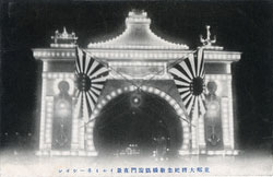 160903-0026 - Shinbashi Triumphal Arch