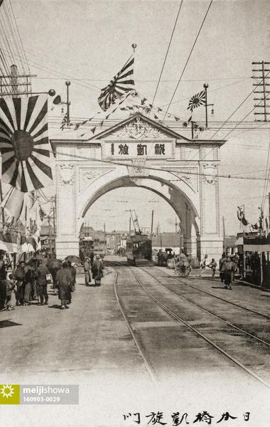 160903-0029 - Nihonbashi Triumphal Arch