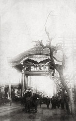 160903-0030 - Nagoya Triumphal Arch
