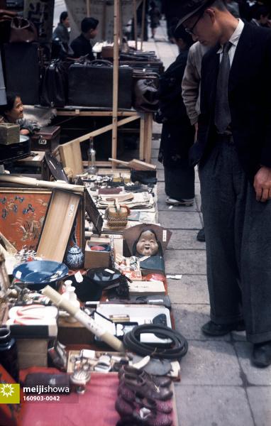 160903-0042 - Sidewalk Vendor