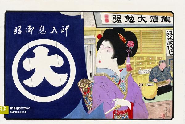 160904-0014 - Shopping at Daimaru
