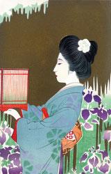 160904-0019 - Japanese Woman in Kimono