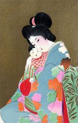 160904-0020 - Japanese Woman in Kimono