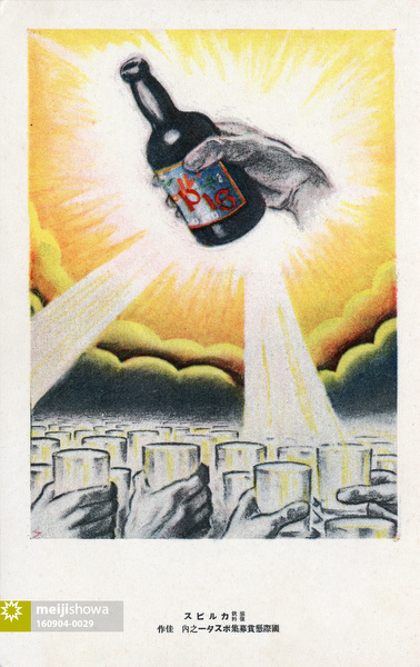 160904-0029 - Calpis Advertising Poster