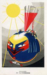 160904-0030 - Calpis Advertising Poster