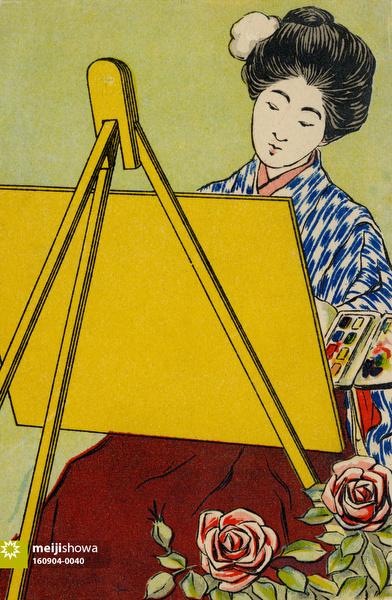 160904-0040 - Female Artist