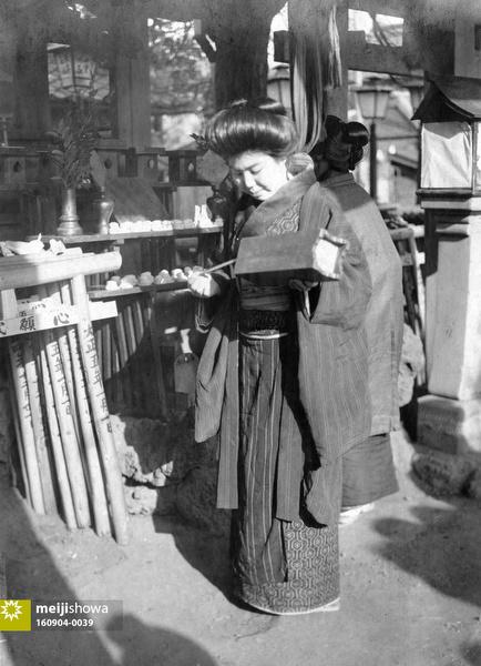 160904-0039 - Woman at Shinto Shrine