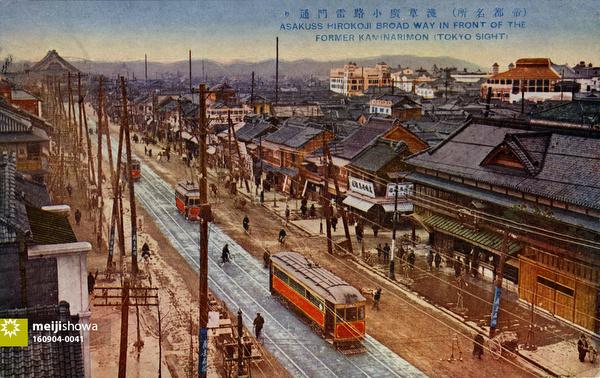 160904-0041 - Hirokoji, Asakusa