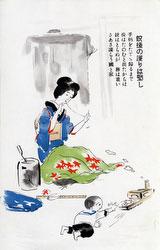 160904-0042 - WWII Propaganda Postcard