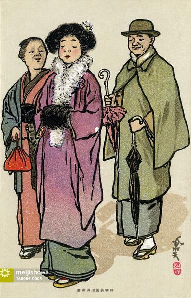 160905-0005 - Japanese Couple