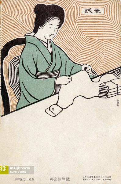 160905-0010 - Woman Folding Clothes