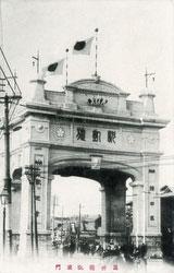 160905-0014 - Manseibashi Triumphal Arch