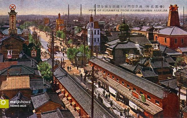 160905-0025 - Tokyo Asakusa