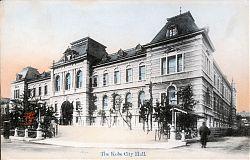 70301-0020 - Kobe City Hall