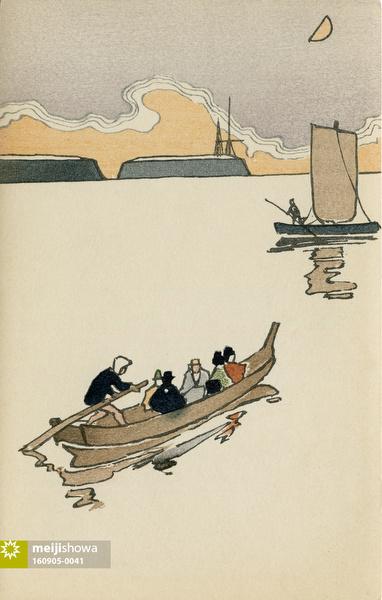 160905-0041 - Boats near Shinagawa