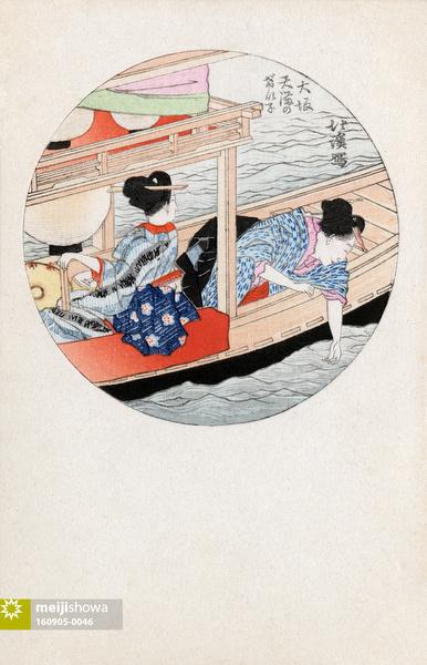160905-0046 - Pleasure Boat