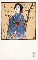 160905-0047 - Woman in Kimono