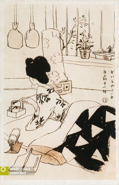 160905-0049 - Geisha in Bed