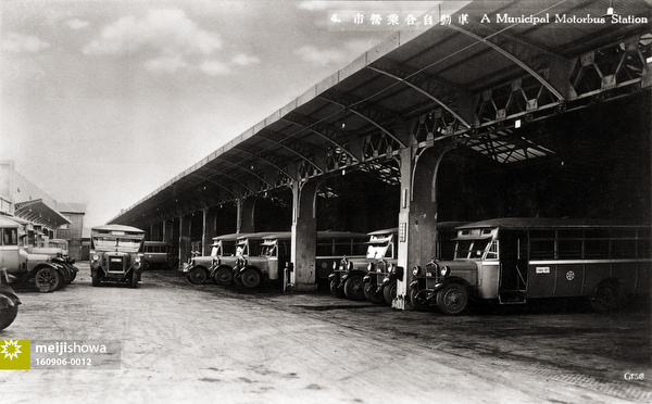 160906-0012 - Tokyo Bus Depot