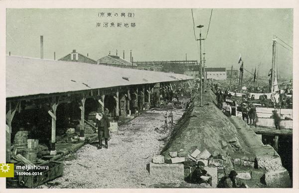 160906-0014 - Tsukiji Fish Market
