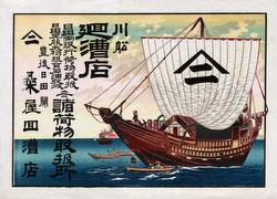 160906-0018 - Cargo Vessel