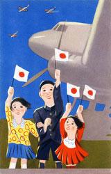 160906-0024 - Japanese Patriotism