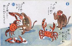 160906-0028 - Propaganda Postcard