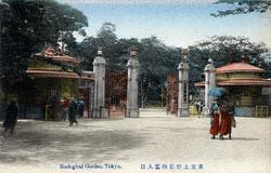 160906-0043 - Ueno Zoo Entrance