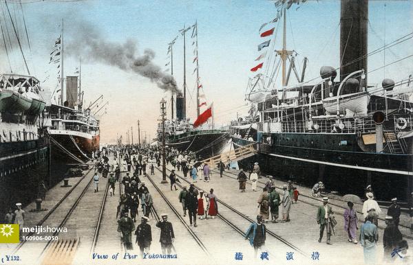 160906-0050 - Yokohama Pier