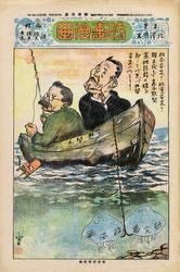161030-0001 - Jiji Manga Comics 266