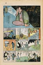 161030-0003 - Jiji Manga Comics 266