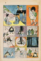 161031-0003 - Jiji Manga Comics 267