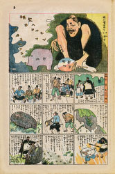 161102-0003 - Jiji Manga Comics 269