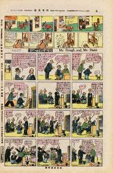 161102-0004 - Jiji Manga Comics 269