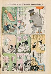 161104-0004 - Jiji Manga Comics 262