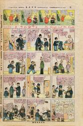 161105-0004 - Jiji Manga Comics 265