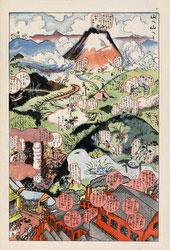 161107-0002 - Jiji Manga Comics 222