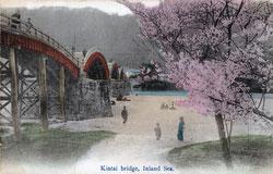 70305-0001 - Kintaikyo Bridge