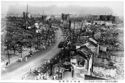 161110-0009 - Great Kanto Earthquake