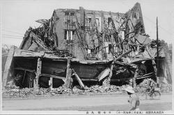 161110-0017 - Great Kanto Earthquake