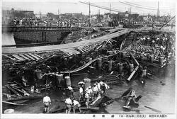 161110-0015 - Great Kanto Earthquake
