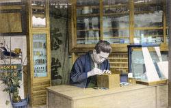 161215-0003 - Inkan Seal Engraver