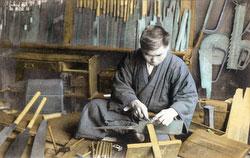 161215-0005 - Saw Manufacturing