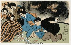 161215-0011 - Playing Karuta