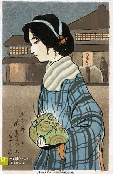 161215-0012 - Woman with Furushiki