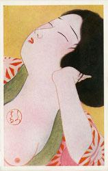 161215-0014 - Sensual Portrait