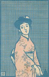 161215-0020 - Woman in Pink Kimono
