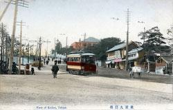 161215-0022 - Streetcar at Kudansaka