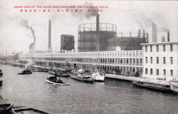 161215-0025 - Osaka Gas Company